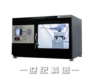 FM-AR532/AR785 原子力-拉曼一体机